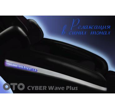 Массажное кресло OTO Cyber Wave Plus CW-2800P