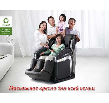 Массажное кресло OGAWA Smart Sence OG6228 New Edition