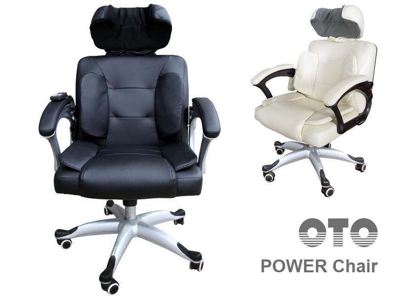 Офисное массажное кресло OTO Power Chair PC-800